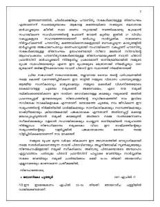 Pastoral Letter- April 2017 (1)-page-002