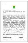 3-circular-ettu-nomp-august-2017-page-001