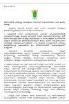 6-circular-september-2017-page-001