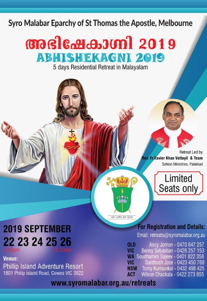 thumbnail_abhishekagni-2019