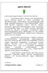 2-circular-july-3rd-2017-page-001