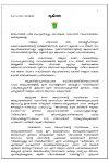 circular-3-july-2018-page-001