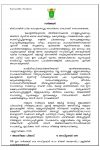 flood-relief-thanks-circular-page-001