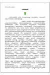 bush-fire-appeal-circular-2020-page-001