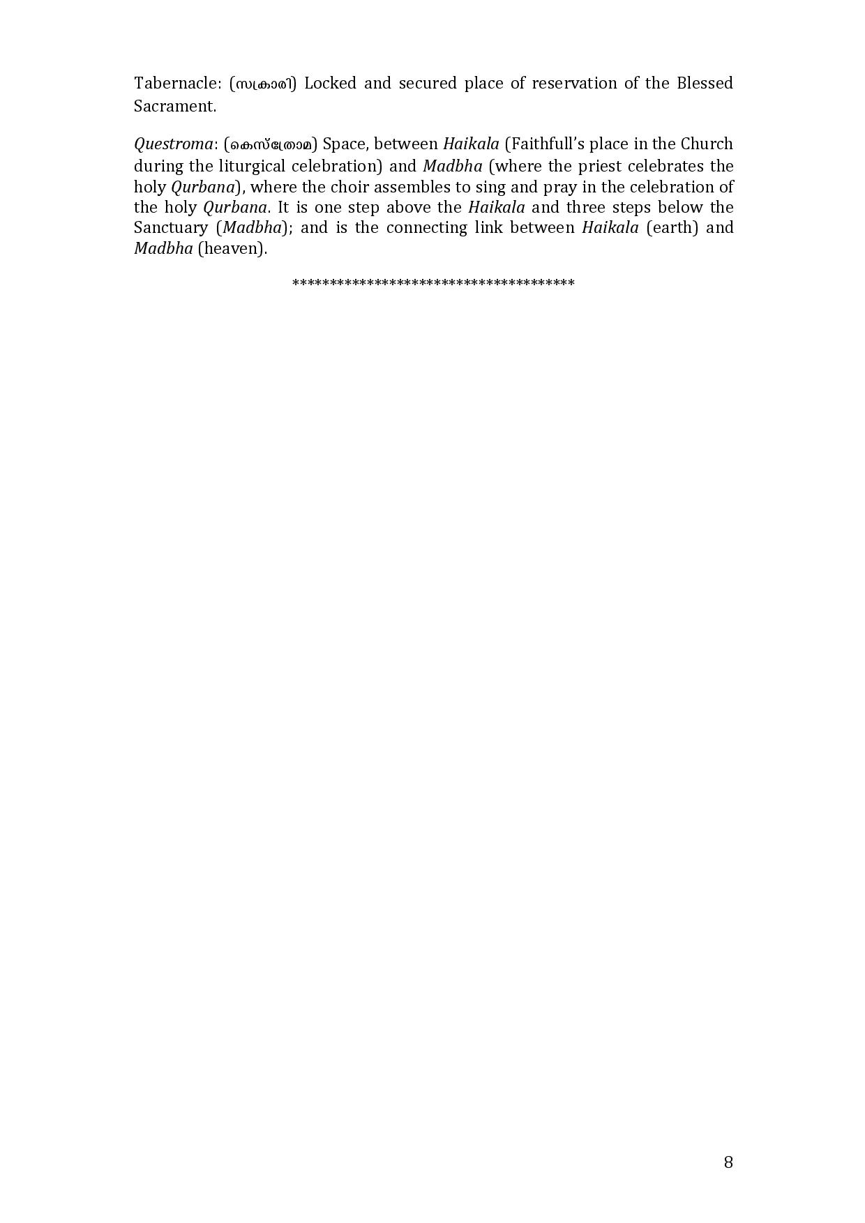 extraordinary-holy-communion-syro-malabar-eparchy-of-melbourne-guidelines-04-august-2020-page-008